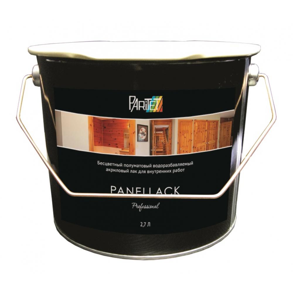 Лак paritet color panellack 2,7 л ps0014