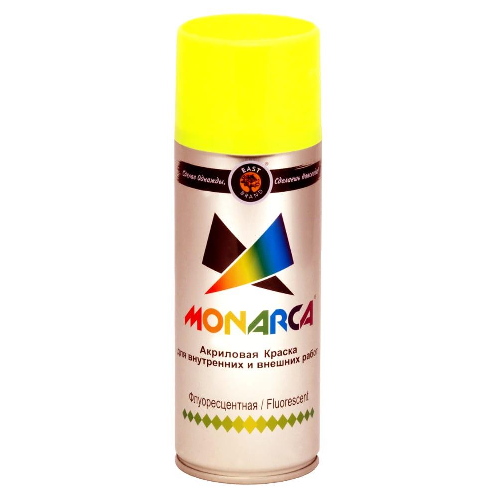 Аэрозольная краска monarca флуоресцентная желтый 41005