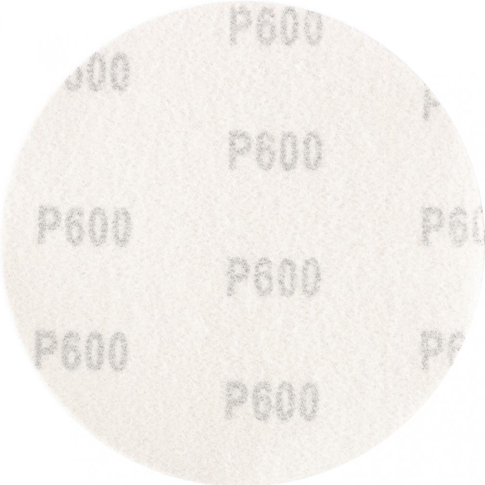 Купить Абразивный круг matrix на ворсовой подложке под липучку 125 мм без отверстий 10 шт. 73874