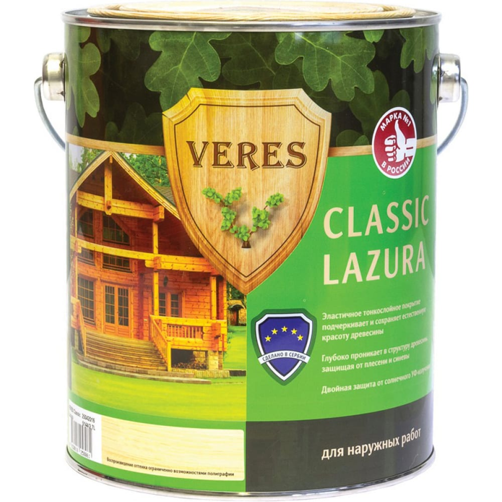 Купить Пропитка veres classic lazura №1 бесцветный 9 л 1 205681