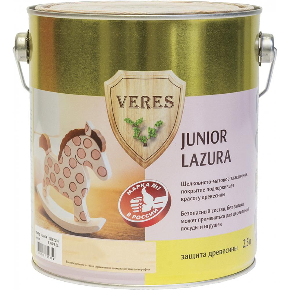 Купить Пропитка veres junior lazura №21 темно-синий 2.5 л 1/4 48899