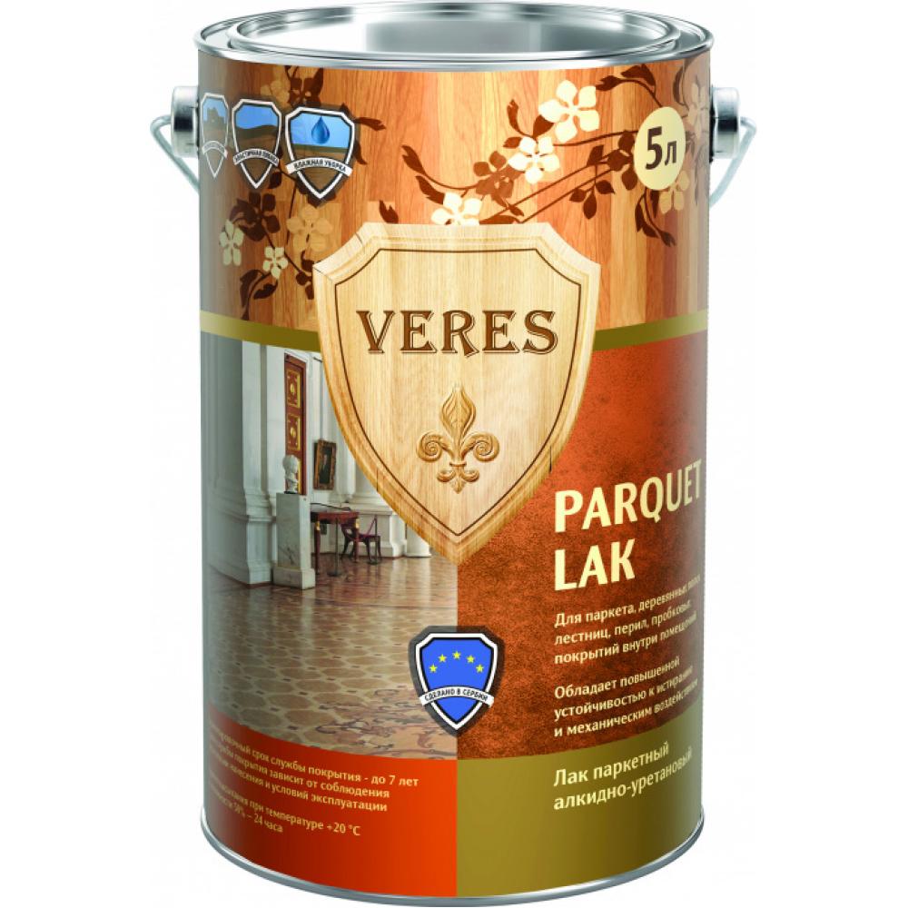 Купить Паркетный глянцевый лак veres 5 л 1/2 205771