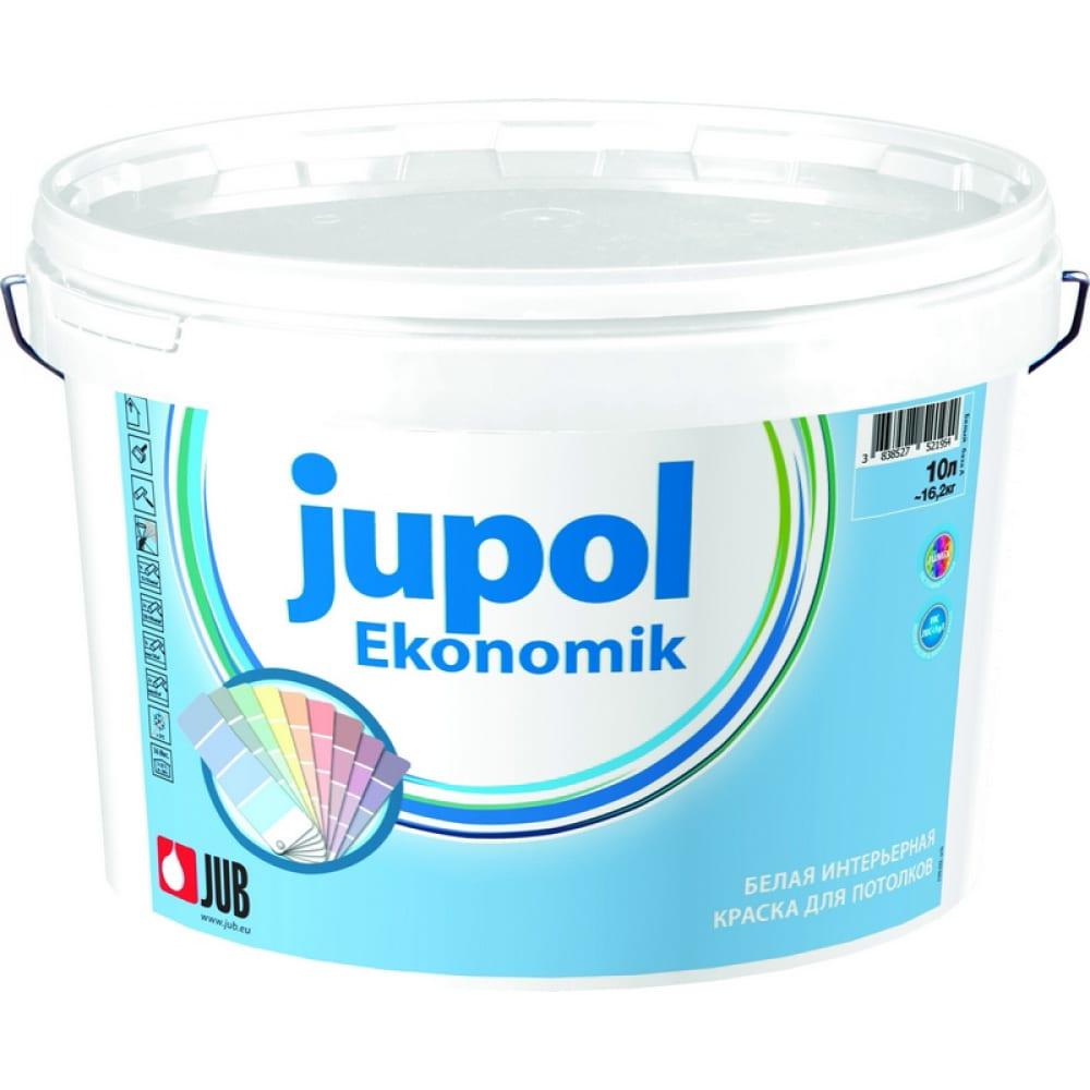 Купить Краска jub jupol ekonomik для стен и потолков 10 л 1/44 48275