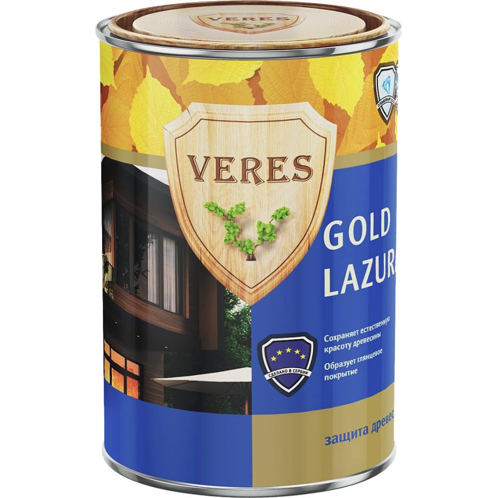 Купить Пропитка veres gold lazura №1 бесцветный 0.9 л 1/6 42708