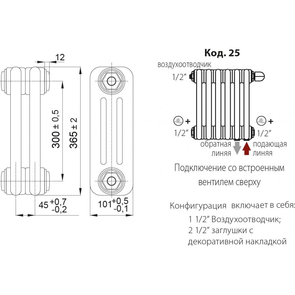 Купить Радиатор irsap tesi 3 30365/08 cl.01 белый т25 rr303650801a425n01