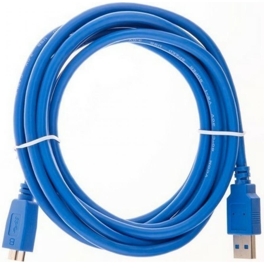 Купить Соединительный кабель vcom usb3.0 am-microbm 3m /vus7075-3m