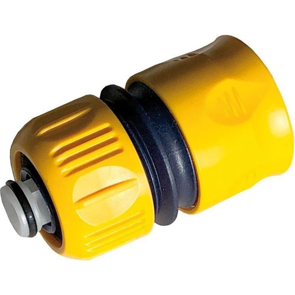 Купить Муфта быстроразъемная 1 с автостопом для большого объема воды usp 77391