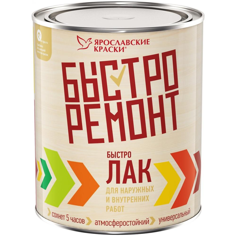 Купить Лак алкидный быстроремонт, быстросохнущий, универсальный, сосна 0, 7кг 102110.3
