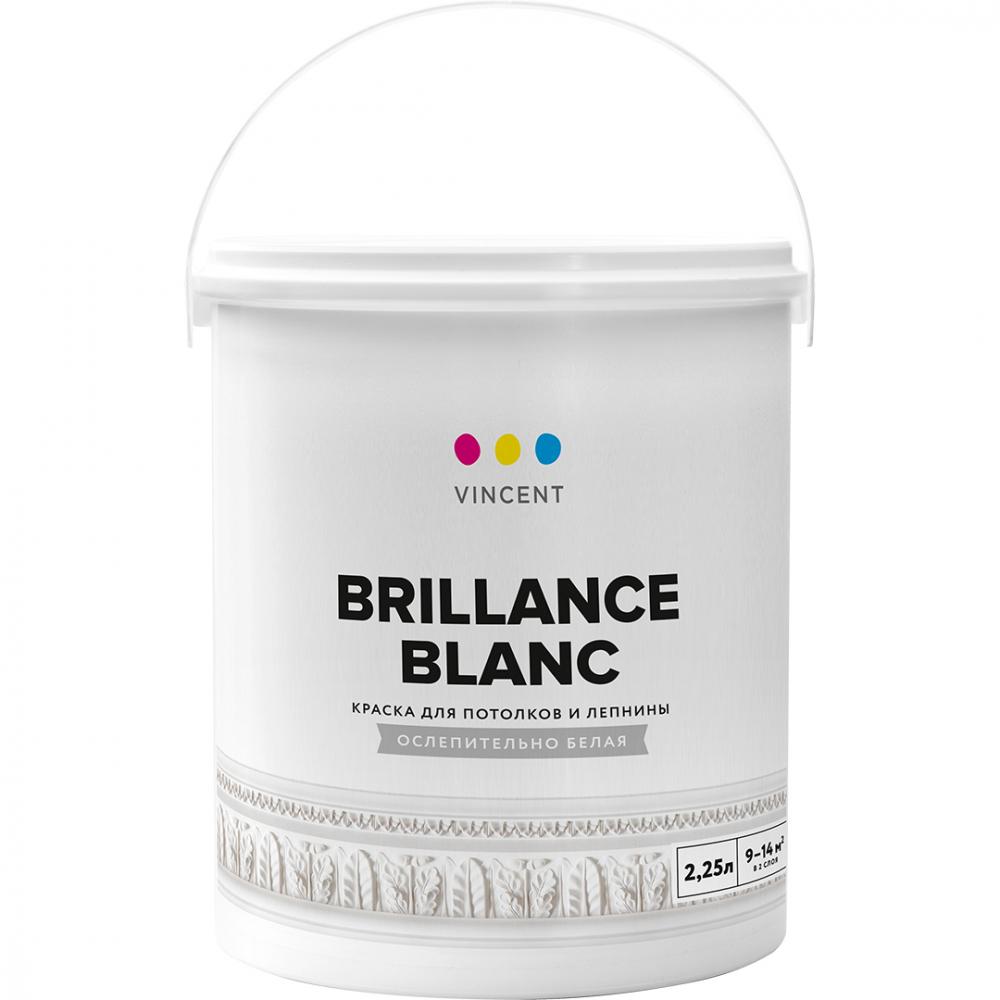 Краска vincent brillance blanc i2 для потолков