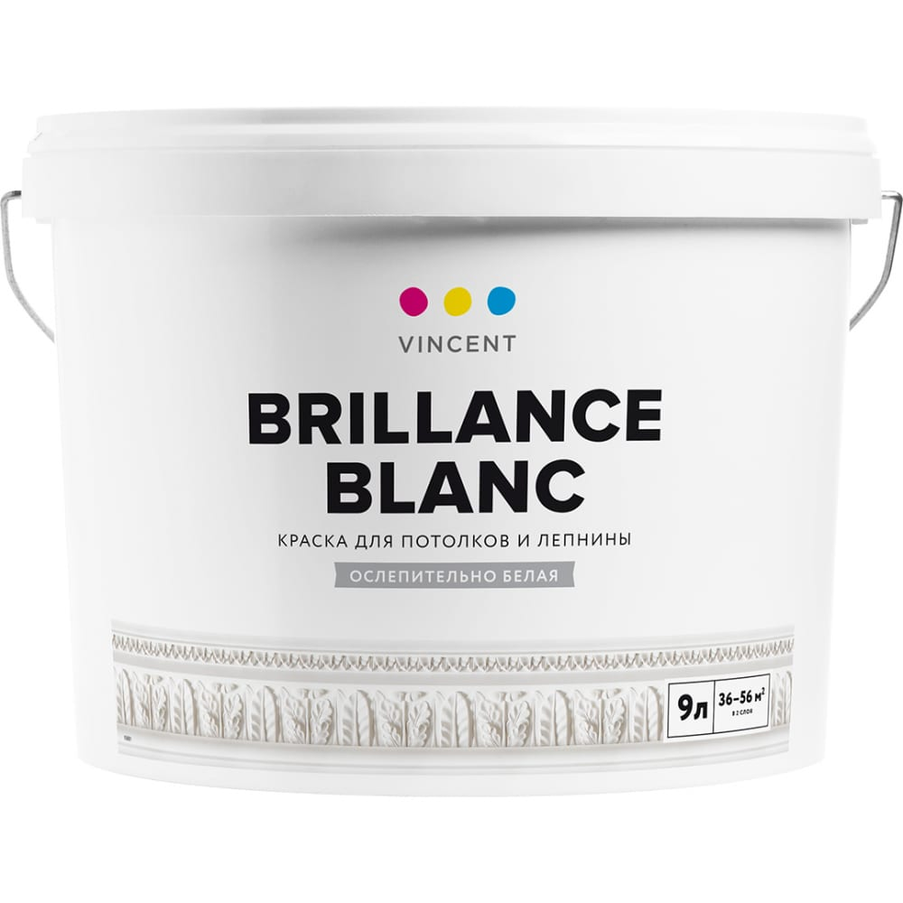 Краска vincent brillance blanc i 2