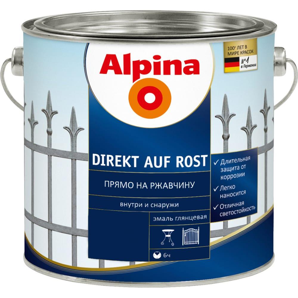 Купить Эмаль alpina new direkt auf rost гладкая по ржавчине 3000, красный, feuerrot 0, 75л 537300