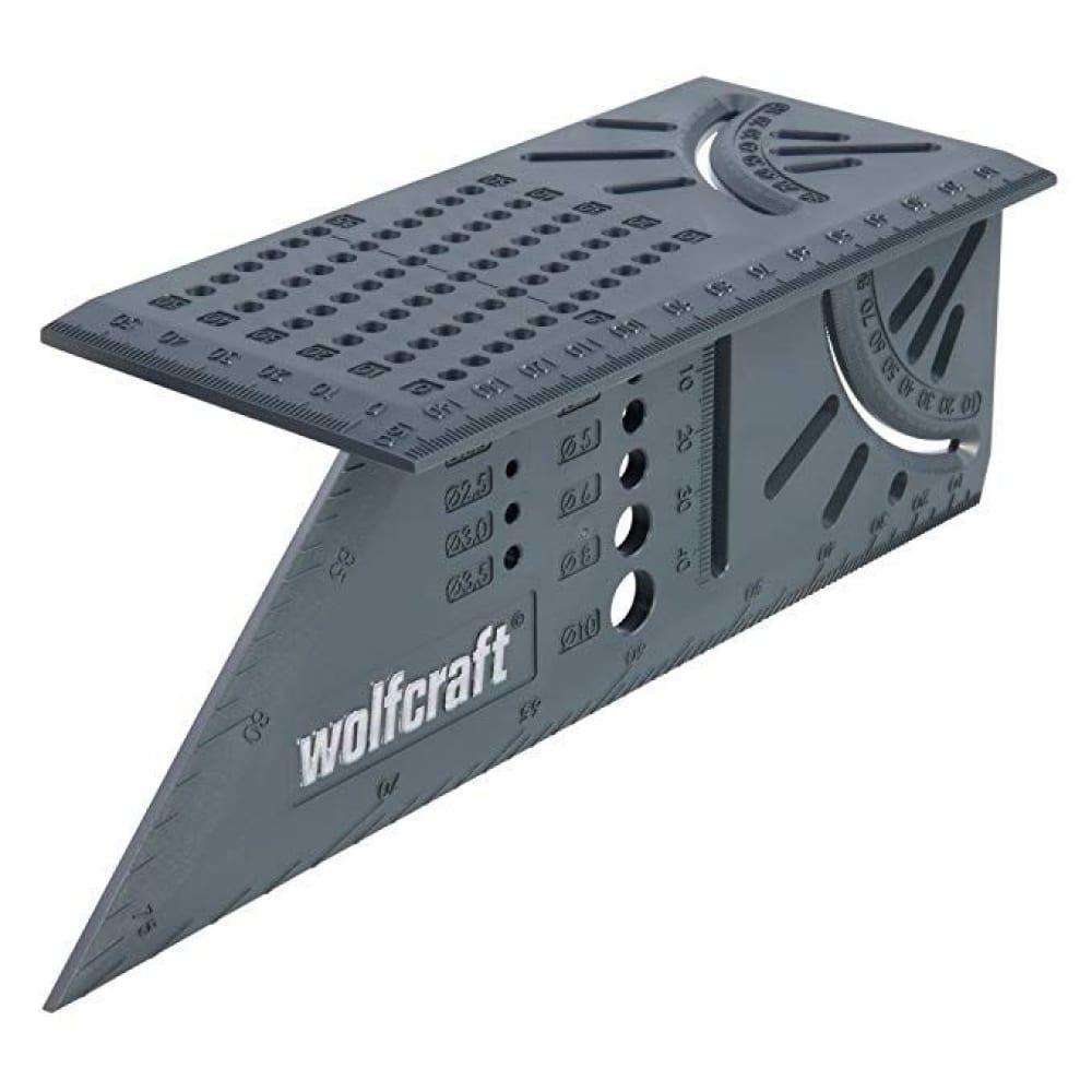 Купить Разметочный угольник wolfcraft 3d, многофункциональный 5208000