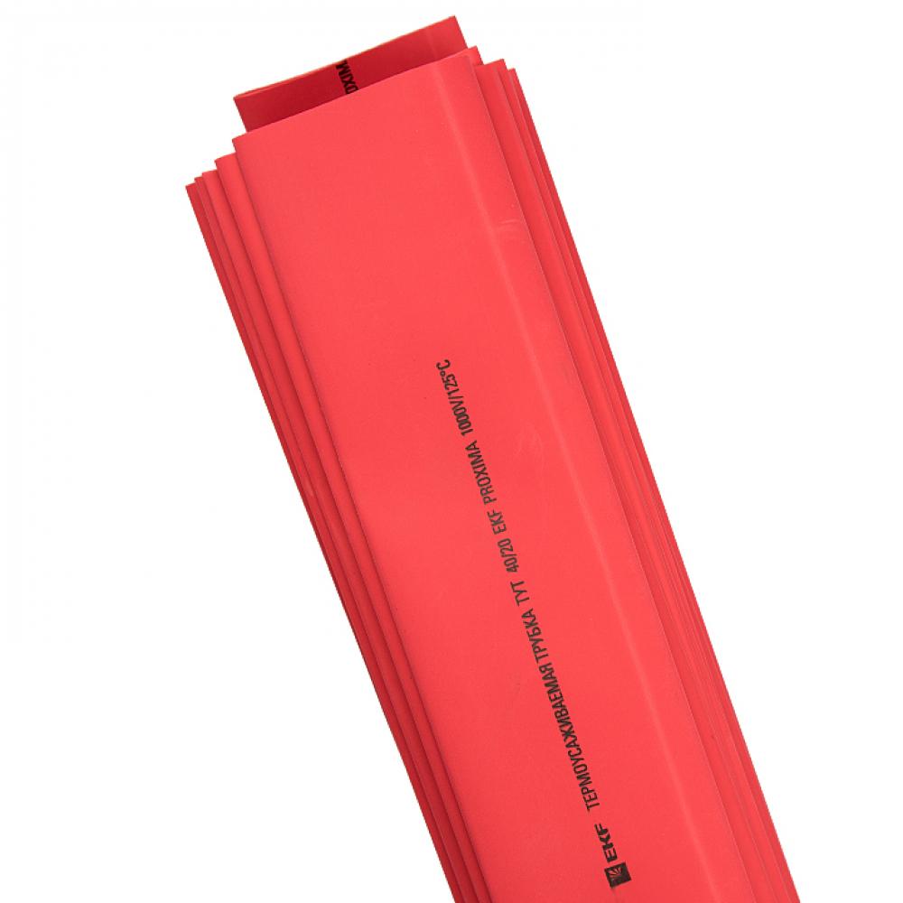 Термоусаживаемая трубка ekf тут 40/20 красная в отрезках по 1м proxima sqtut-40-r-1m