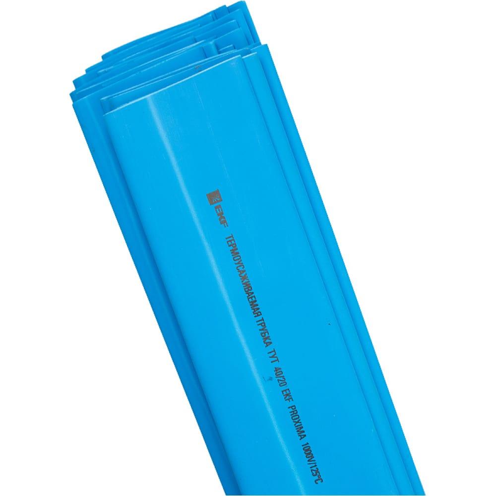Термоусаживаемая трубка ekf тут 30/15 синяя рулон proxima sqtut-30-g