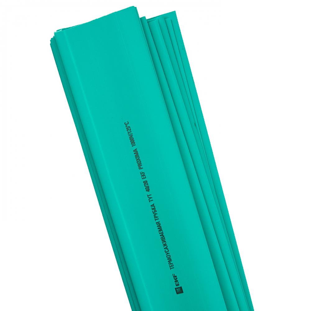 Термоусаживаемая трубка ekf тут 20/10 зелёная рулон proxima sqtut-20-j
