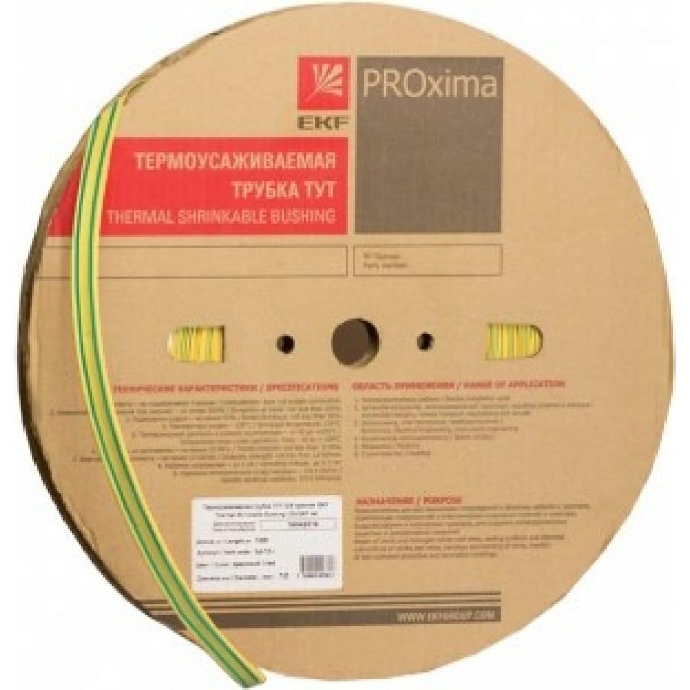 Термоусаживаемая трубка ekf тут 10/5 желто-зеленая рулон proxima sqtut-10-yg