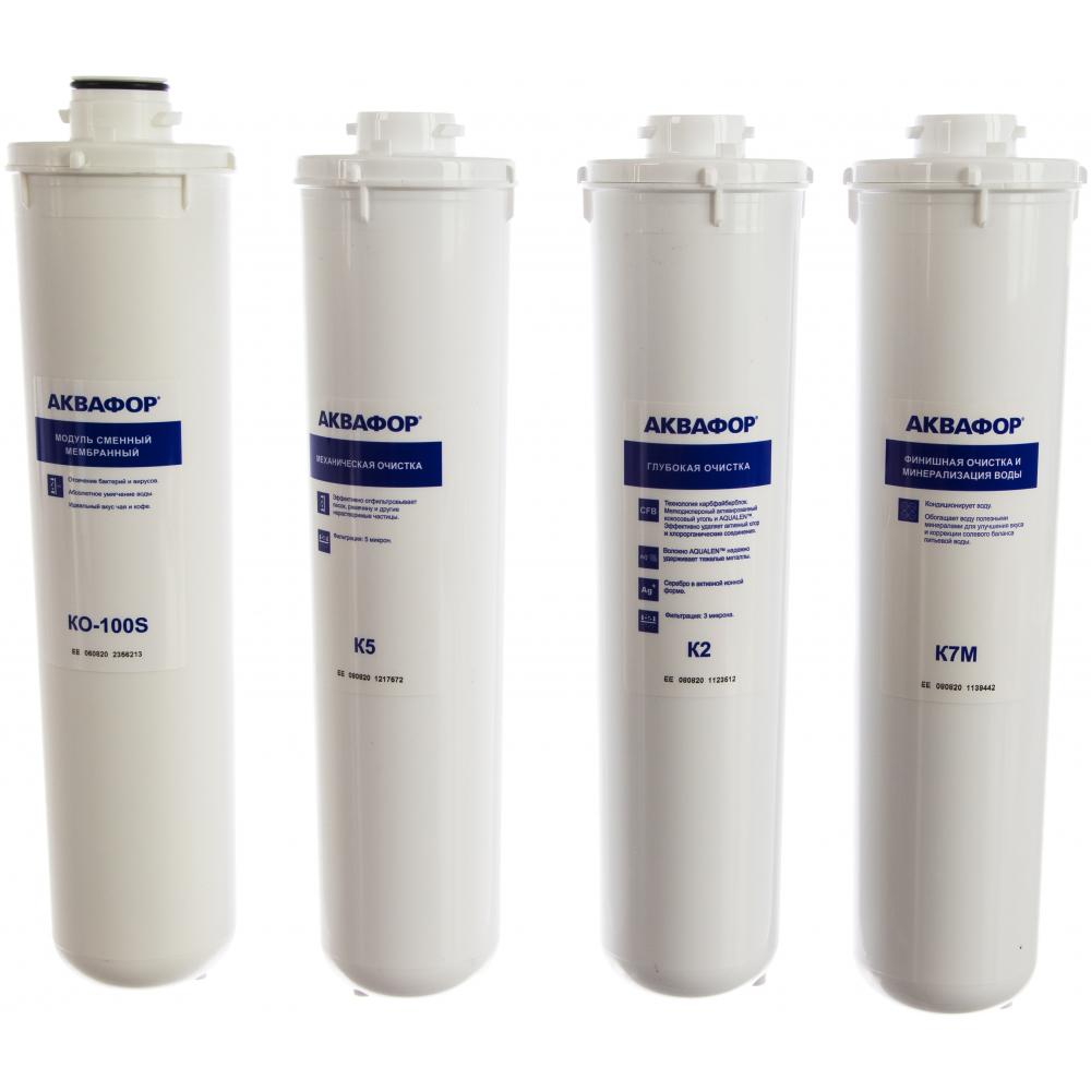 Комплект модулей аквафор сменных фильтрующих к5