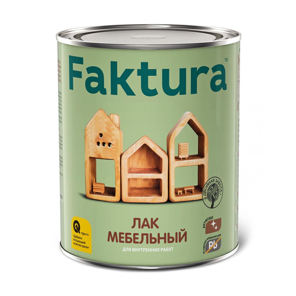 Мебельный лак faktura банка 0,7л 208502