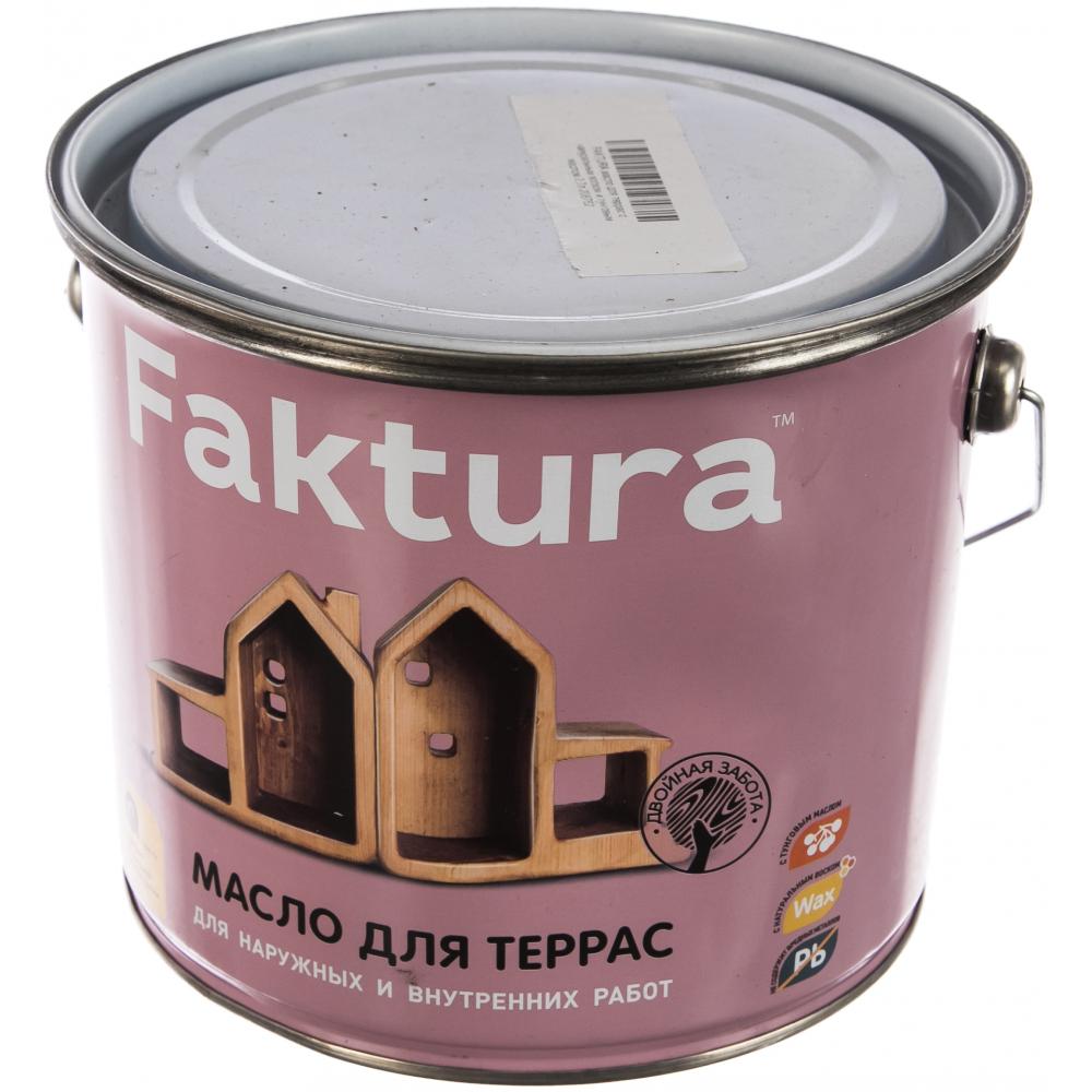 Масло для террас faktura с натуральным воском
