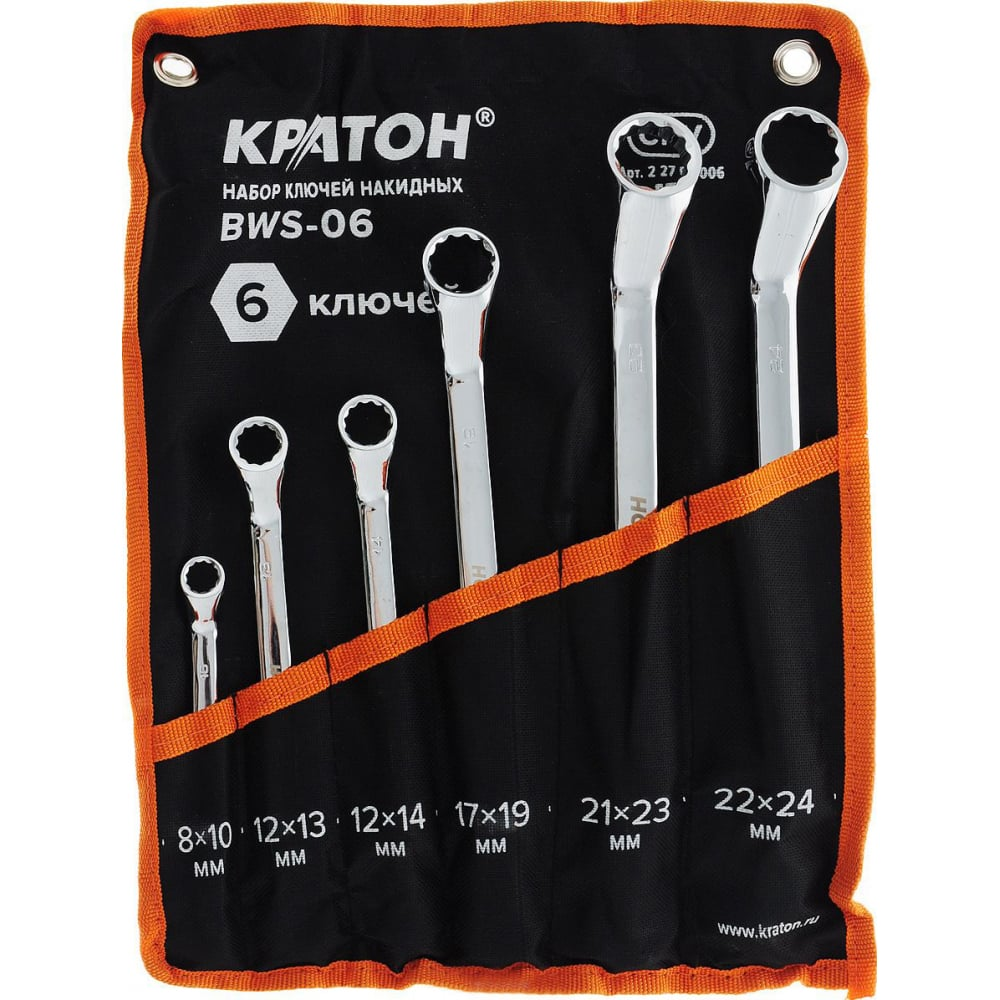 Купить Набор накидных ключей кратон bws-06 6 шт. 2 27 02 006