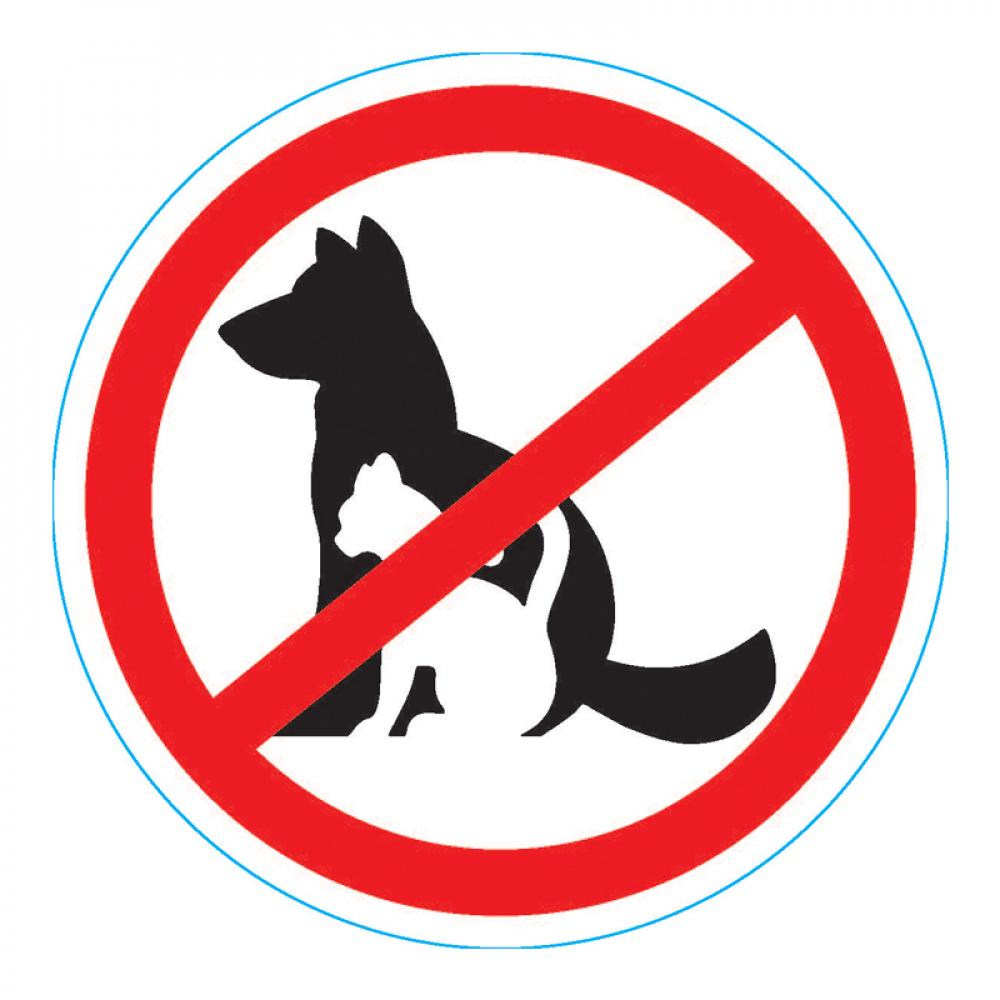 Купить Наклейка-запрещающий знак rexant с животными вход запрещен, 150x150мм 56-0039