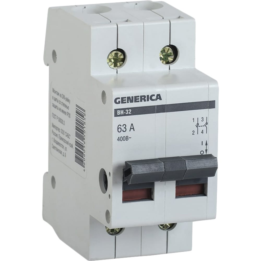 Выключатель нагрузки мини-рубильник iek вн-32 2р 63 а generica mnv15-2-063