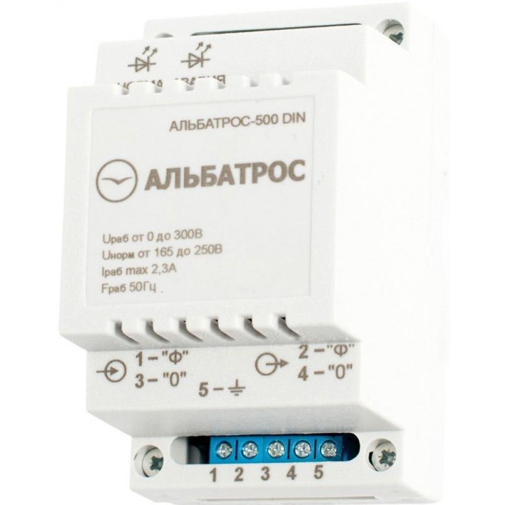 Защитное устройство бастион альбатрос-500 din для защиты потребителей электрической сети 220 в, 50 гц с потребляемой мощностью до 0,5 квт от кратковременных и длительных перенапряжений до 500 в. 221