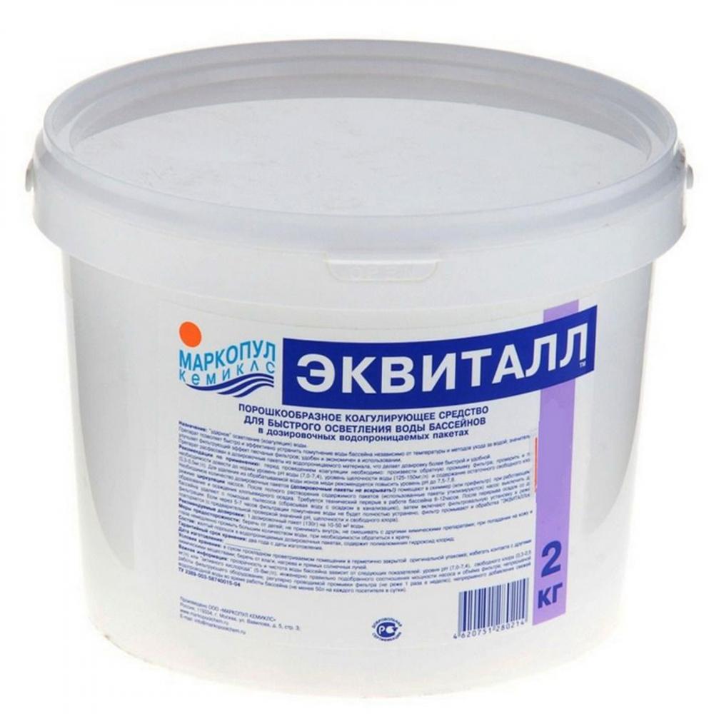 Купить Порошкообразное коагулирующее средство маркопул кемиклс эквиталл, 2кг ведро м54
