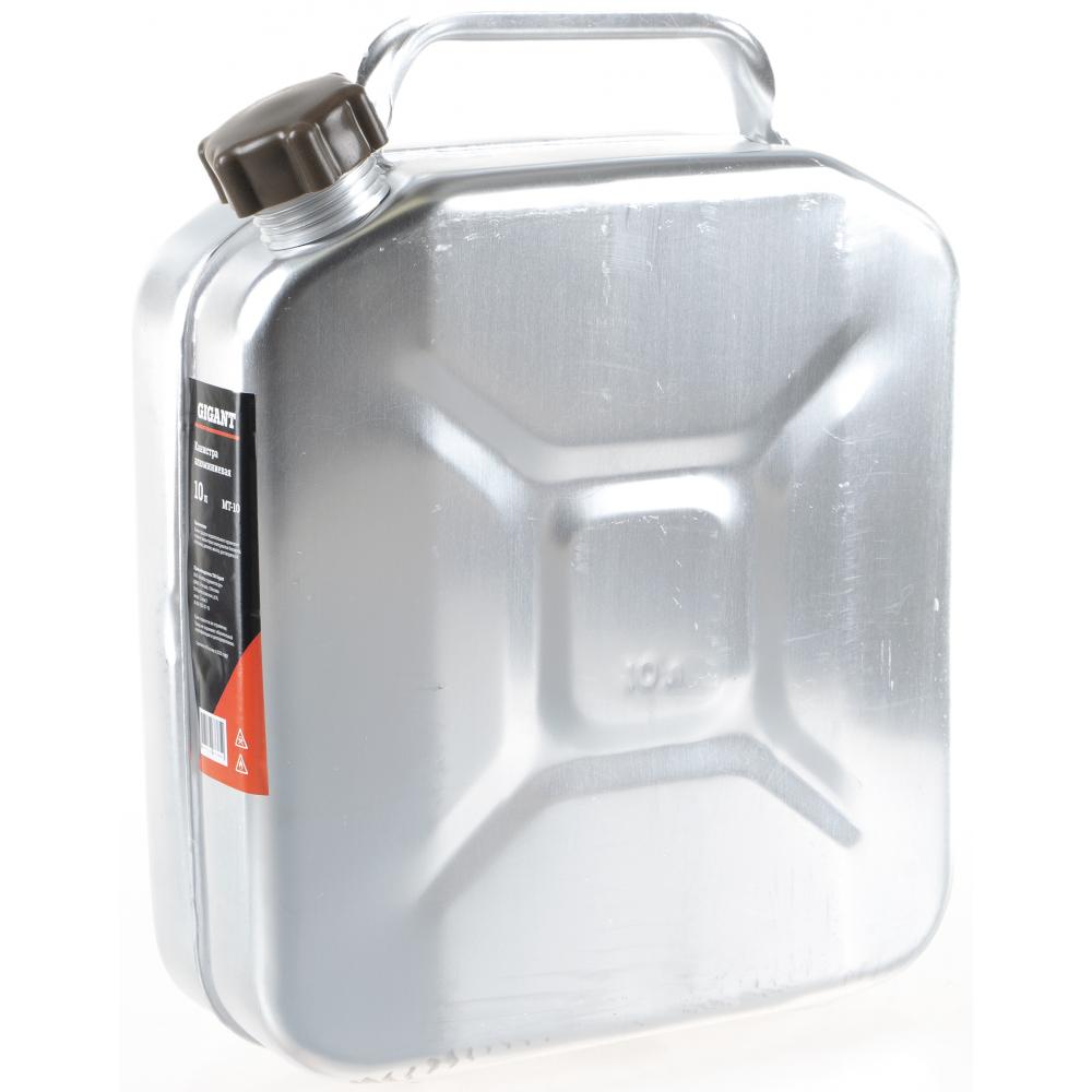 Канистра алюминиевая 10 л gigant мт-10