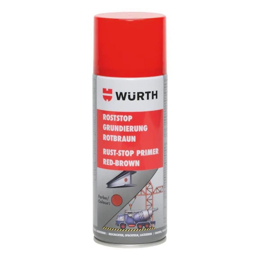 Спрей грунт красно коричневый wurth 400мл 08932102