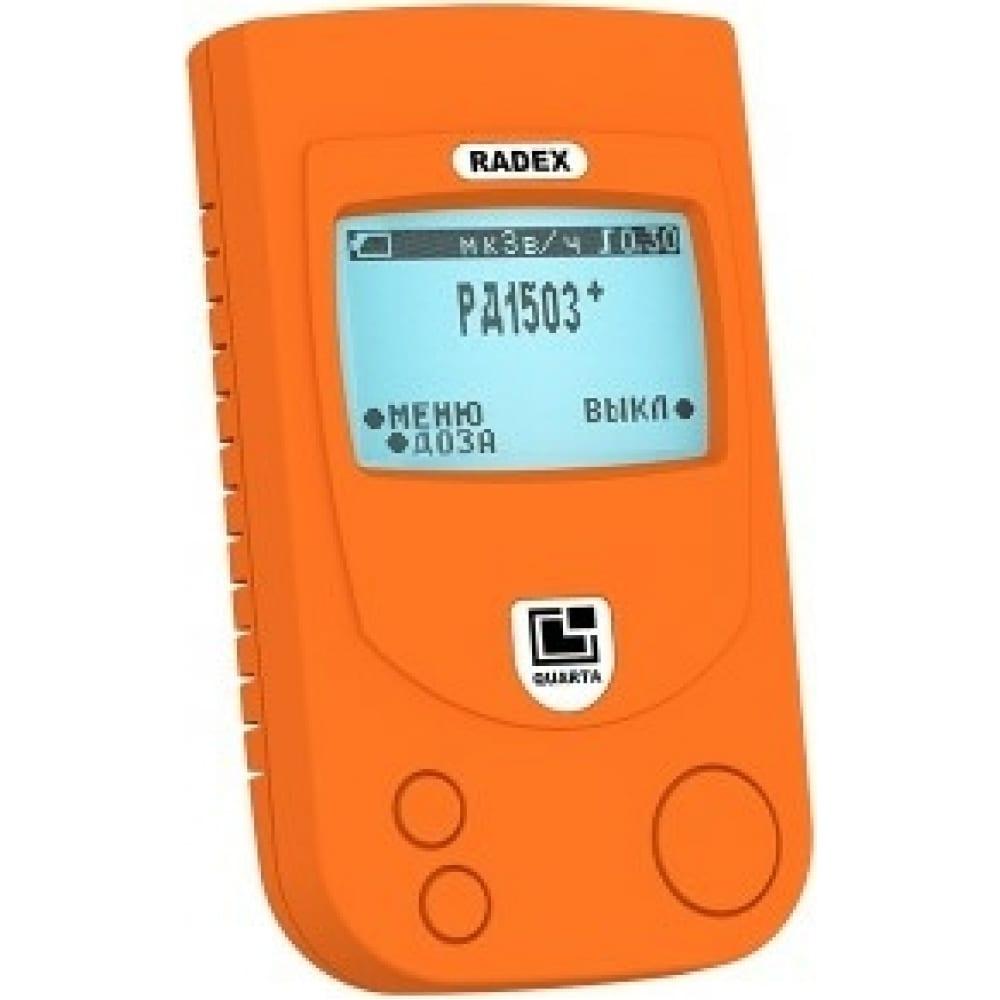 Индикатор радиоактивности radex rd1503+ outdoor