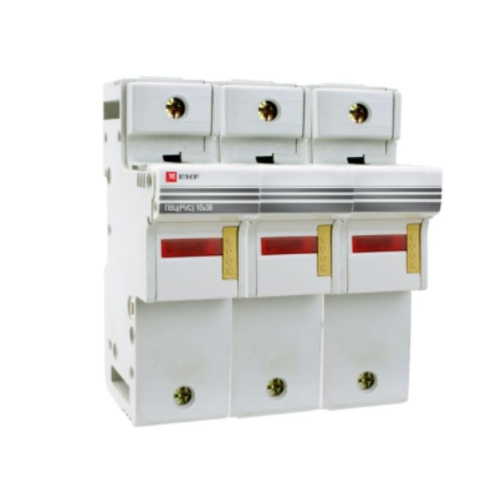 Купить Предохранитель-разъединитель ekf для пвц 10x38 3p с индикацией proxima sqpr-10-38-3