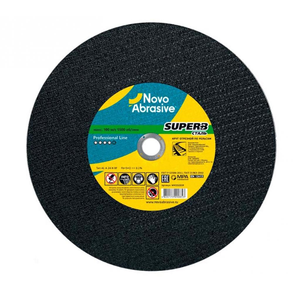 Круг отрезной по металлу/рельсам superb (400x3.5x32 мм) novoabrasive wm40035r  - купить со скидкой
