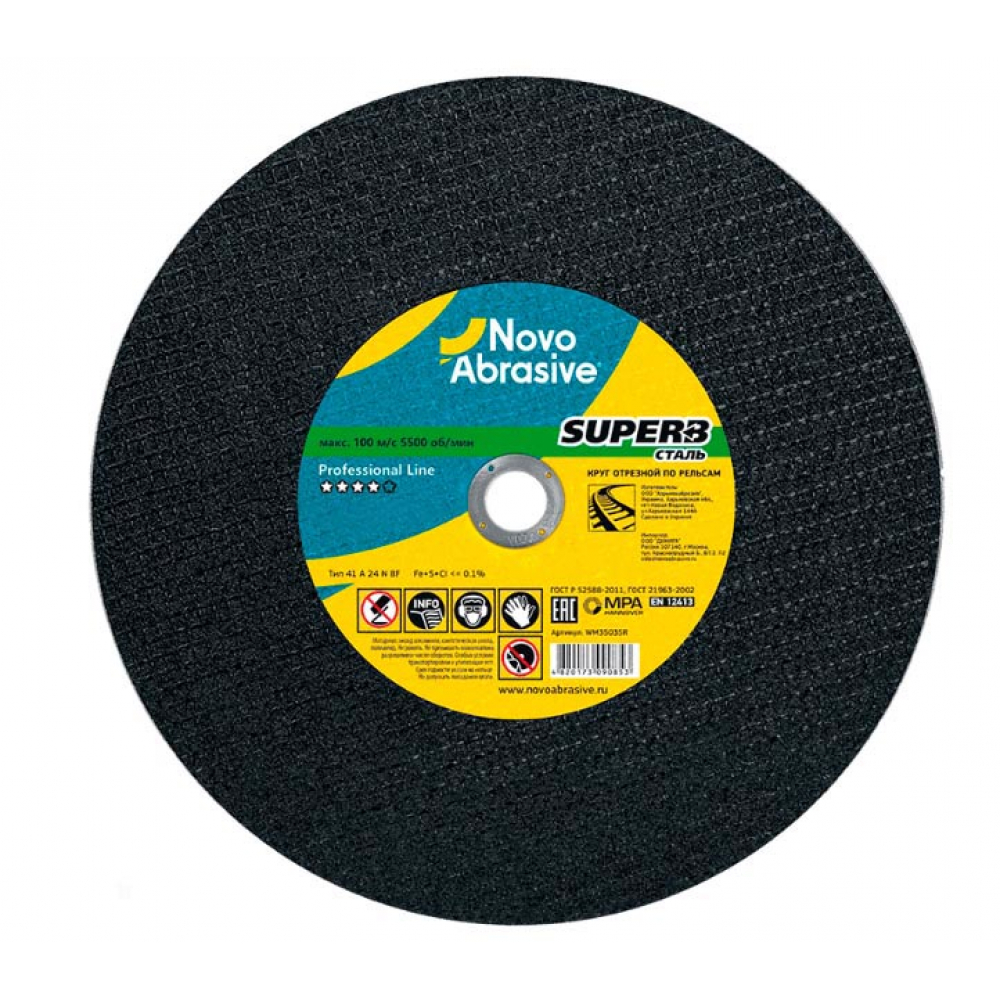 Круг отрезной по металлу/рельсам superb (350x3.5x25.4 мм) novoabrasive wm35035r  - купить со скидкой