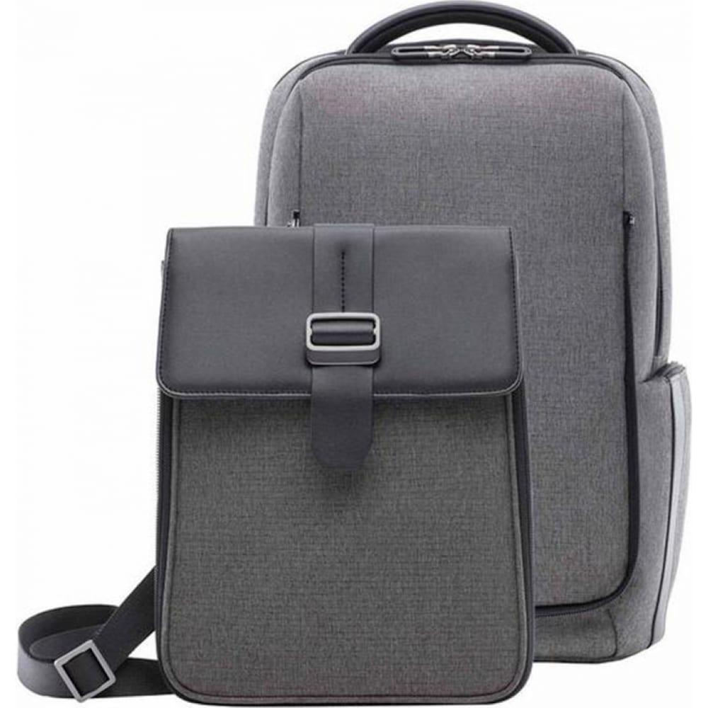 Рюкзак xiaomi mi fashionable commuting backpack тёмно