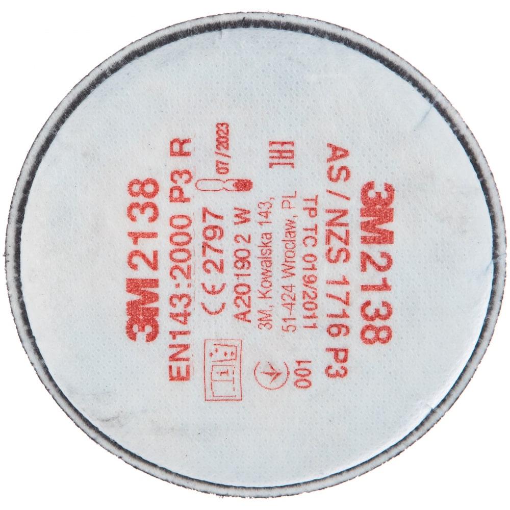 Купить Противоаэрозольный фильтр 3м р3 с дополнительной защитой от запахов №2138 роз 7000029735