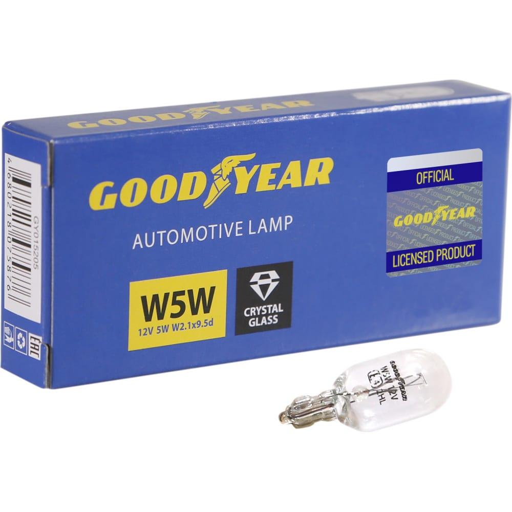 Купить Автомобильная лампа накаливания goodyear w5w 12v 5w w2.1x9.5d блистер: к-т 2шт. gy015206