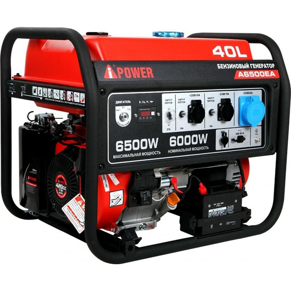 Купить Бензиновый генератор a-ipower a6500ea 20109