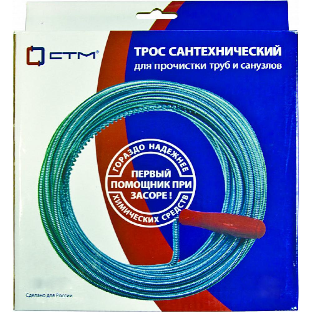 Купить Оцинкованный трос с ручкой 1, 4 мм х 6, 0 мм х 1, 5 м стм cidc0015