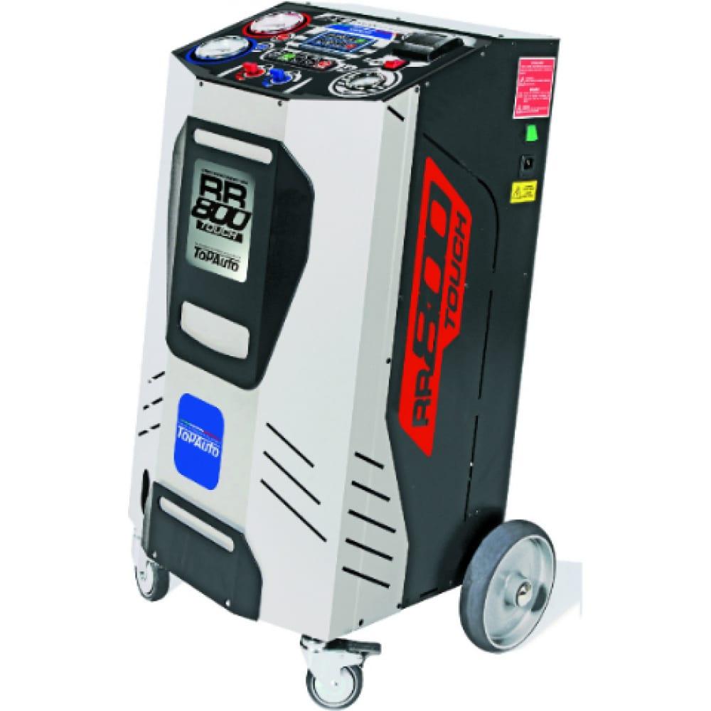 Автоматическая установка для заправки автомобильных кондиционеров