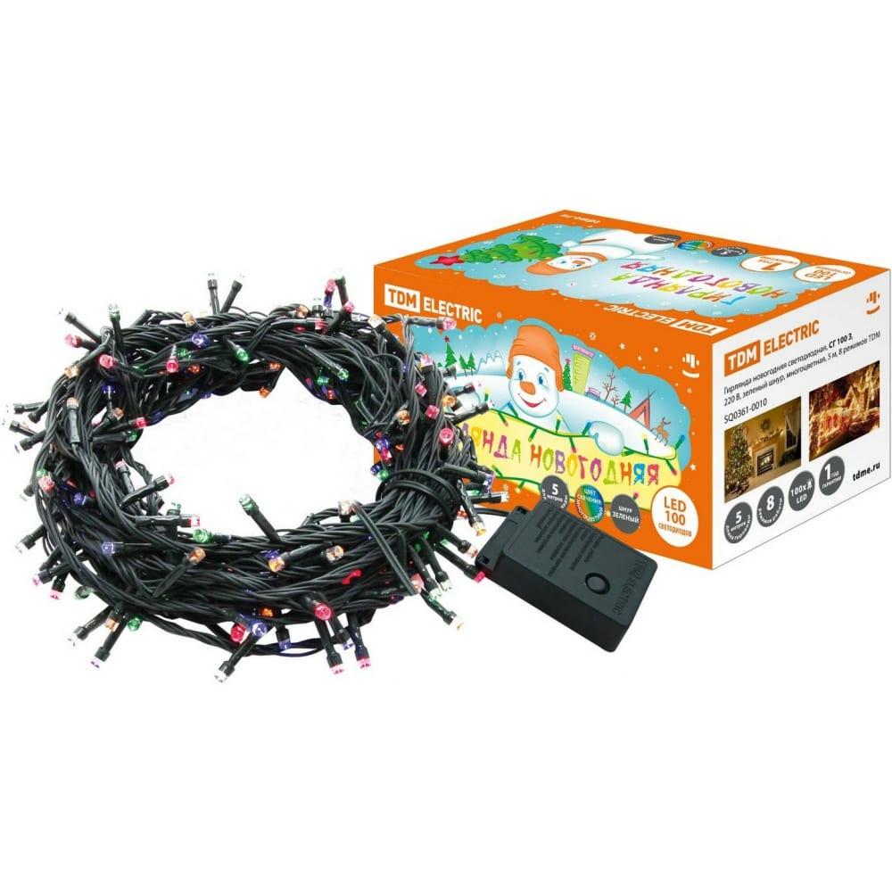 Купить Светодиодная гирлянда tdm сг 100 з 220в зеленый шнур, многоцветная 5 м 8 режимов sq0361-0010