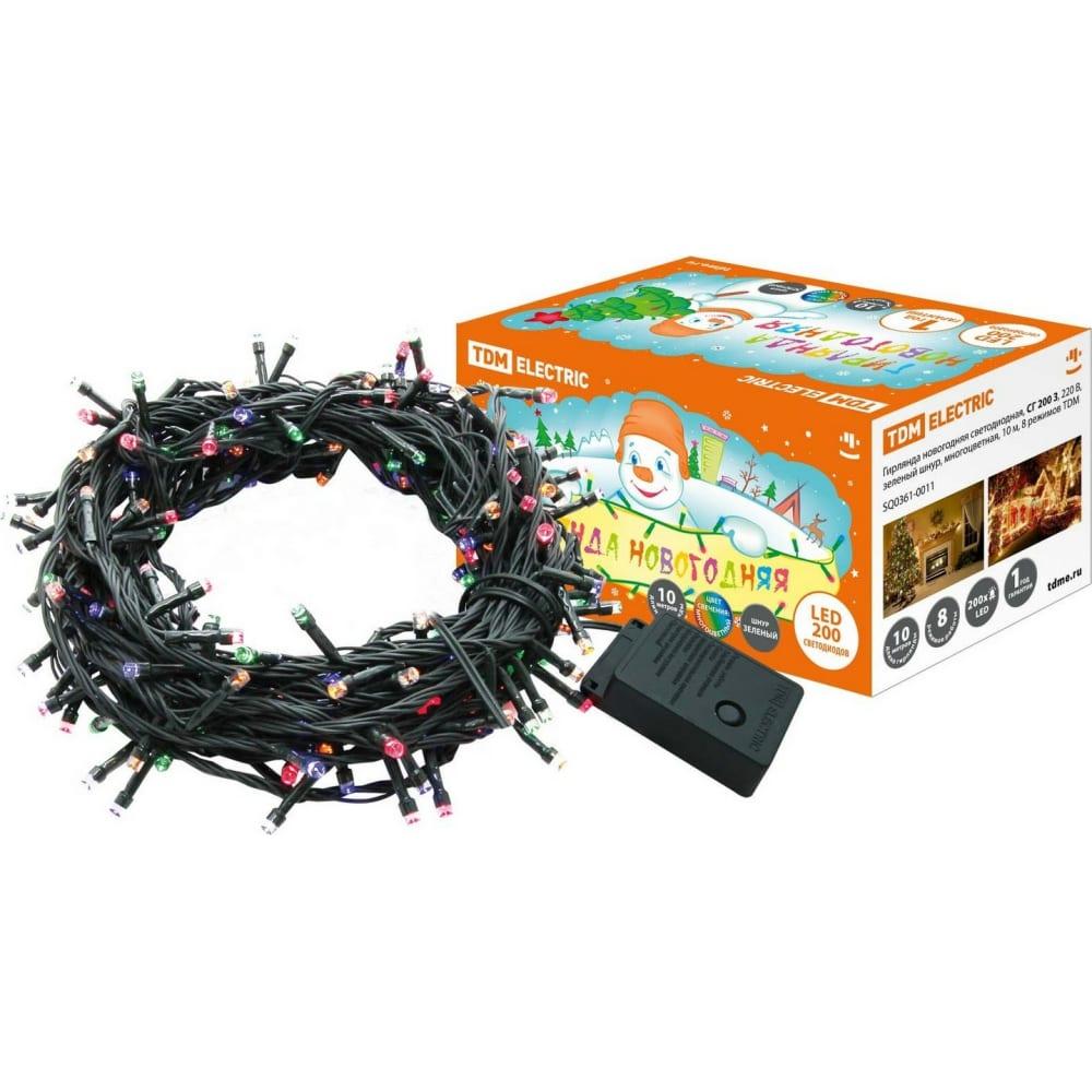Купить Светодиодная гирлянда tdm 220в зеленый шнур, многоцветная 10м 8 режимов sq0361-0011
