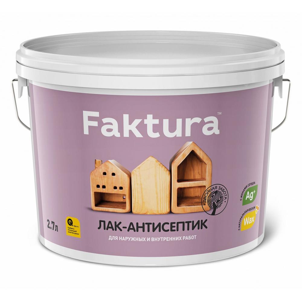 Водорастворимый лак-антисептик faktura бесцветный 2,7л о02506