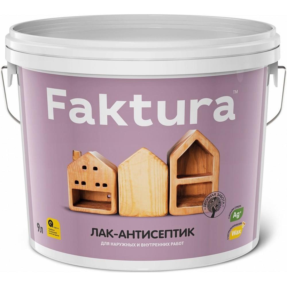 Водорастворимый лак-антисептик faktura бесцветный 9л о02507