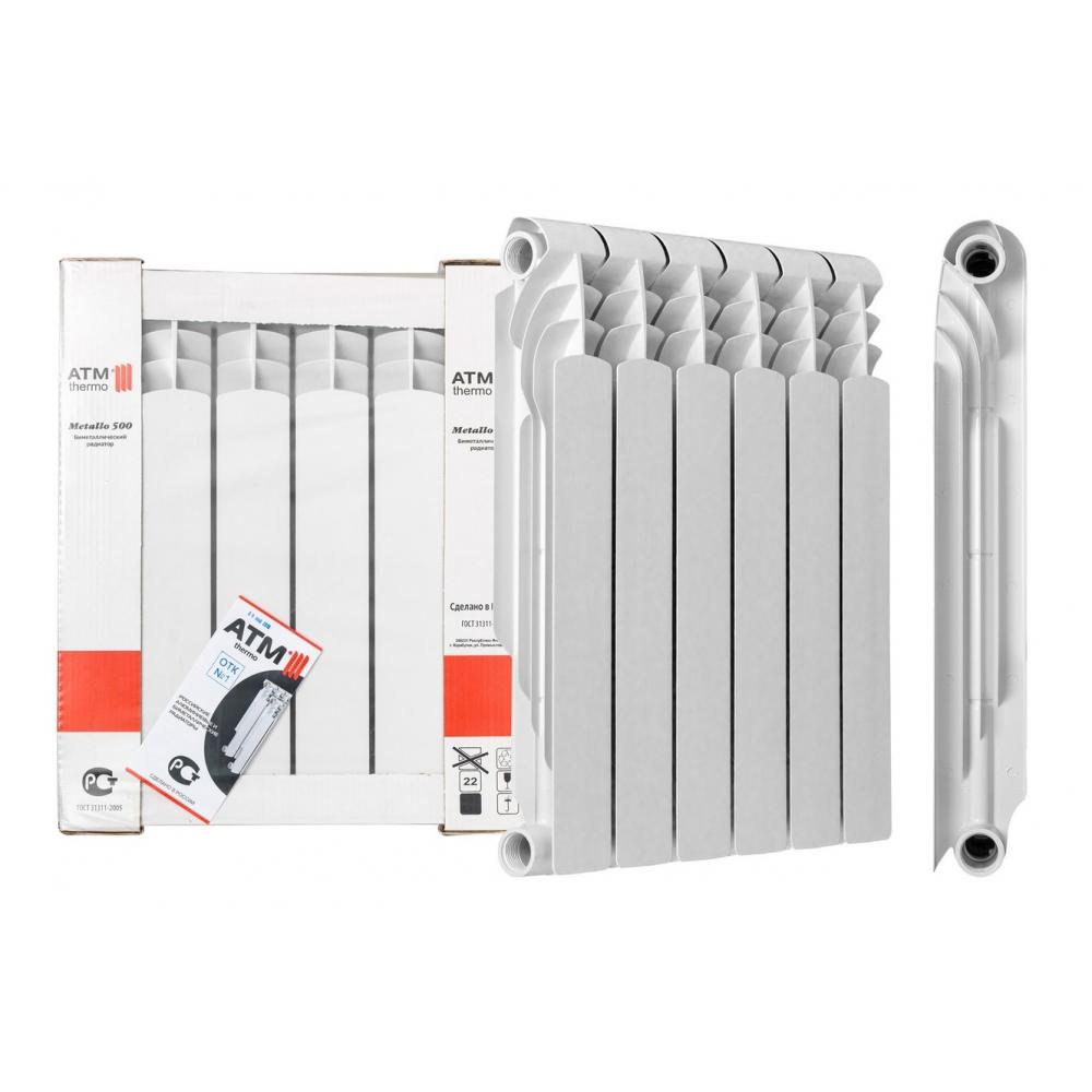 Биметаллический радиатор atm thermo 500 6 секций bim50080-6  - купить со скидкой