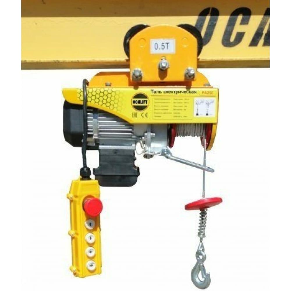 Купить Электрическая передвижная мини таль ocalift ра125/250кг, высота 12/6м, 220в oca110252