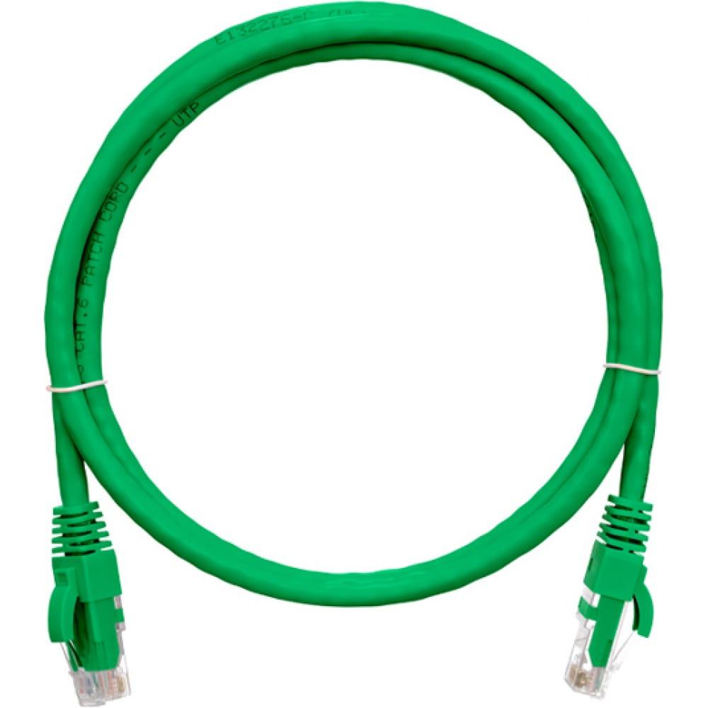 Купить Шнур nikomax u/utp 4 пары, категория 6, 2хrj45/8p8c, зеленый, 2м nmc-pc4ue55b-020-c-gn