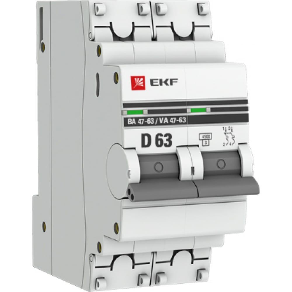 Купить Автоматический выключатель ekf proxima ва 47-63 2p, 63а, 4, 5ka, sq mcb4763-2-63d-pro