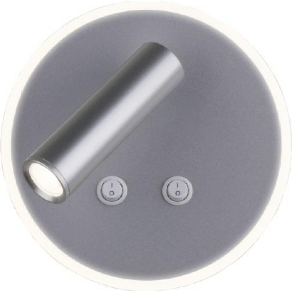 Купить Светодиодный настольный светильник elektrostandard lola белый матовый a043969