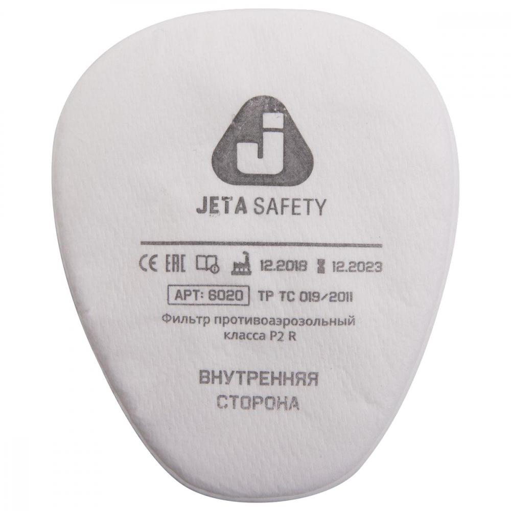 Предфильтр противоаэрозольный 4 шт. jeta safety 6020p2r